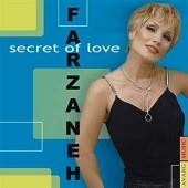 راز عشق