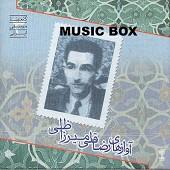 آواز های رضا قلی میرزا