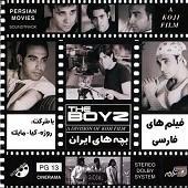 فیلم های فارسی