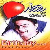 روز تولد