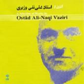 استاد علی نقی وزیری