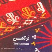 ترکمن