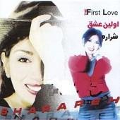 اولین عشق