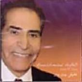 جمال جانان