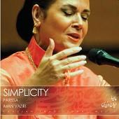 پریسا و ایمان وزیری - Simplicity