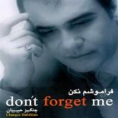 فراموشم نکن