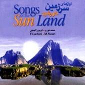 آوازهای سرزمین خورشید
