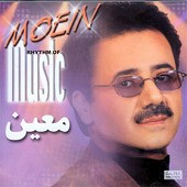 ریتم موزیک