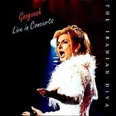 کنسرت گوگوش 2000