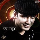 آنتیک (Antique)