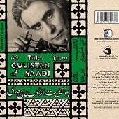 40 حکایت از گلستان سعدی ( Part 1 )