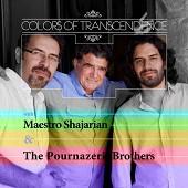 رنگهای تعالی (3 تصنیف با برادران پورناظری )