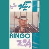 رینگو