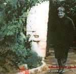 mojezeye eshgh(deklameh:faranak ghaedsharafi)