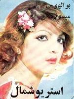 Talafi