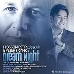 شب رویایی (با پیتر فرانک)