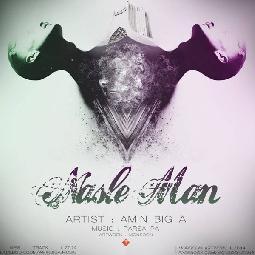 Nasle Man