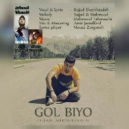 Gol Biyo