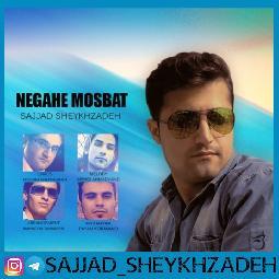 Negahe Mosbat