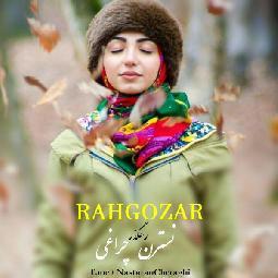 Rahgozar