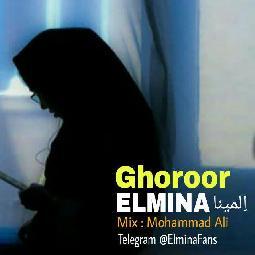 Ghoroor
