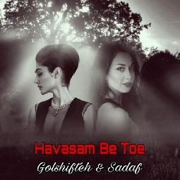 Havasam Be Toe
