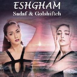 Eshgham