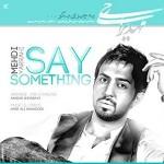 یه چیزی بگو