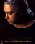 مهمون من باش (ریمیکس DJ Fara)