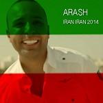 ایران ایران 2014