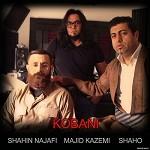 کوبانی (با مجید کاظمی و شاهو حسینی)